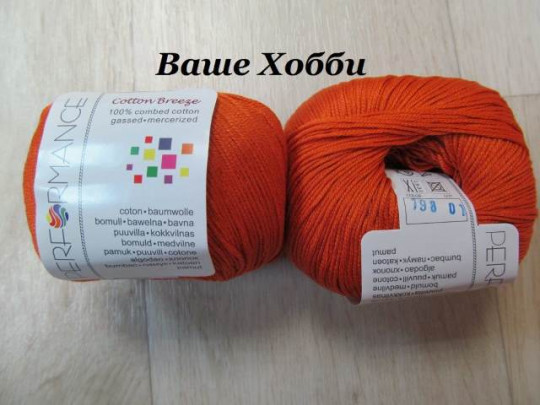 Перформанс Хлопок Бриз 198 - Performance Cotton Breeze 198